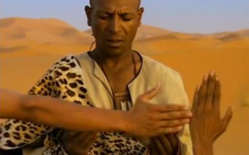 codo egipio